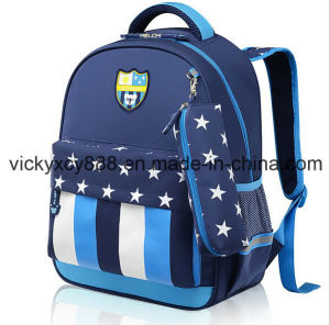 Lovely Children Child Kid School Student Bag Pack Backpack (CY3347) pictures & photos