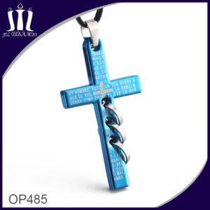 Custom Two Tone Religious Cross Pendant pictures & photos