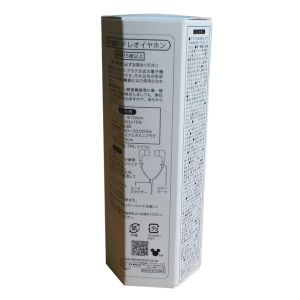Paper Packing Box for Electronic Product (Earphone) pictures & photos