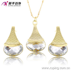 Xuping Women Latest Model Fashion Jewelry CZ Crystal Eements Jewelry Set -63671 pictures & photos