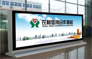 Street Outside Bank Business Advertising Double Sides Scrolling Display LED Light Boxes pictures & photos