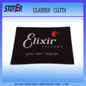 Customized Sublimation Printed Microfiber Glasses Cleaning Cloth