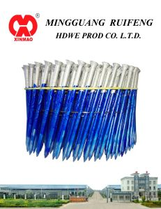 "Round Head, Flat Type, 3-1/2"" X. 120"", Screw Shank, Bright, 15 Degree Wire Collated Framming Nails, Coil Nails pictures & photos"