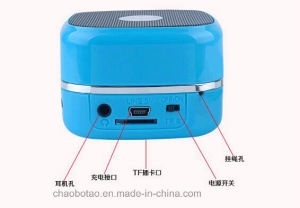 2017 Hottest Sell Outdoor Mini Bluetooth Speaker with Hands-Free Call pictures & photos