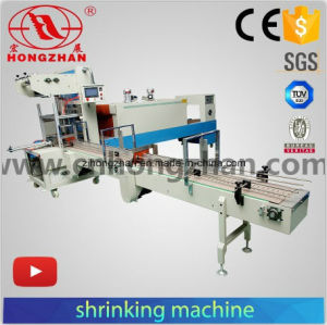 Fully-Auto Sleeve Sealer Shrink Tunnel Wrapper pictures & photos