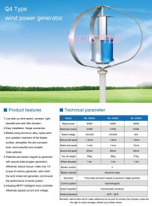 Factory Sale 12V/24V400W Vertical Axis Wind Turbine / Wind Generator pictures & photos