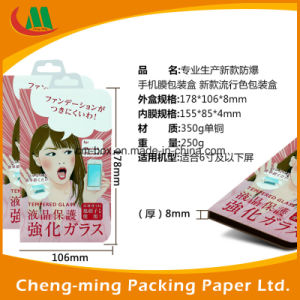 PVC Packing Box Plastic Box for Packaging pictures & photos