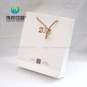 White Offset Printing Paper Bag Use for Advertisement pictures & photos