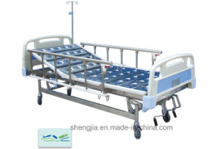 Sjb300mc Luxurious Hospital Bed with Three Revolving Levers