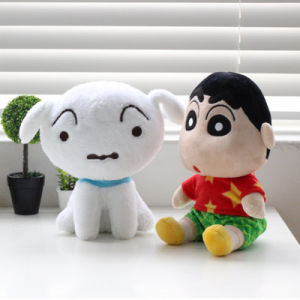 Customized Factory Cartoon Plush Toy pictures & photos