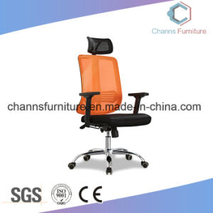 Modern Furniture Mesh Executive Office Manager Chair pictures & photos