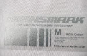Plastisol Transfer Label, Size Label Care Label Transfer for Swimwear pictures & photos