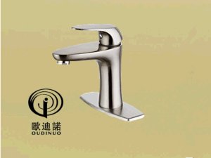 New Design Brass Brushed Single Handle Basin Faucet 70101-1 pictures & photos