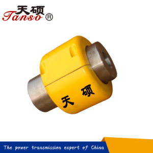 Tanso Kcseries Roller Chain Coupling pictures & photos