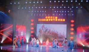 Indoor Rental LED Display Panel 6.25mm SMD for Stage pictures & photos