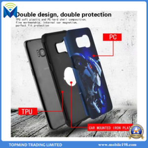 China Factory Supply Car-Mounted 2 in 1 Protective Case for Samsung Galaxy S7 S7 Edge S8 Plus pictures & photos