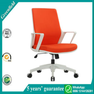 Orange Computer Desk Chair