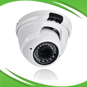 Cheap HD 1080P 2MP Metal Dome Onvif IP Camera pictures & photos