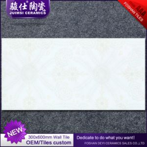 Foshan 300*600 White Ceramic Wall Tile pictures & photos