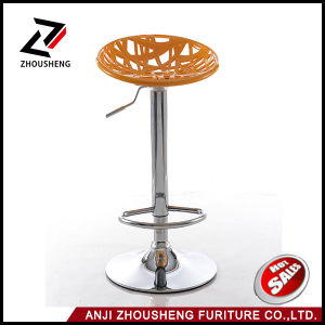 Bird Nest Design Colorful Bar Chair Adjustable Swivel Bar Stool pictures & photos