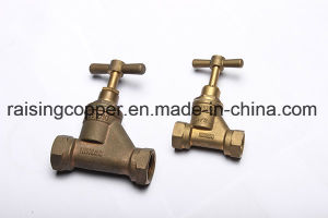Brass Stop Valve BS1010 pictures & photos