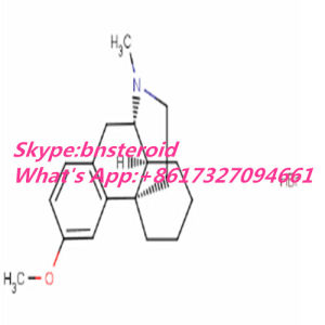 an Antitussive Drug 6700-34-1 Dextromethorphan Hydrobromide Monohydrate for Sale