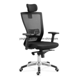 Best Comfortable Office Computer Chair with Mesh Back (YF-8012-orange) pictures & photos