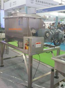200-2000L Horizontal Powder Mixing Machine pictures & photos