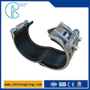 Plastic PVC Pipe Repair Clamps pictures & photos