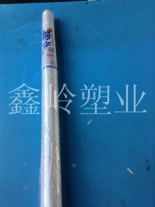 PE High Quality Plastic Biodegradable Agricultural Mulch Film pictures & photos