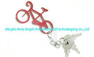 Metal Key Chain (KC003)