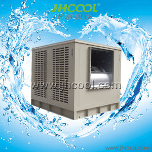 Rooms with Air Conditioner (JH35LM-32S2) pictures & photos