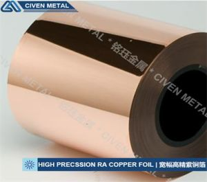 High-Precision-Ra-Copper-Foil