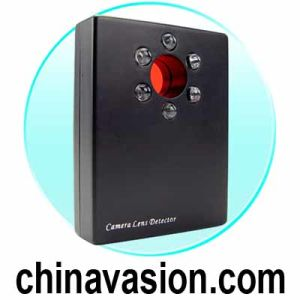Anti-Surveillance Camera Detector [CVSD-608]