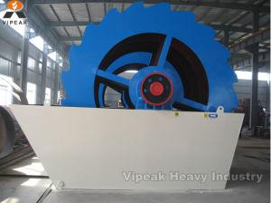 Sand Washing Machine (XSD2610)