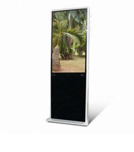 Large Full-HD Digitial Signage (HY-DS103)