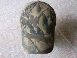 Camouflage Cap (HXH0020)