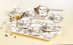 Ceramic Mug (14PC3)