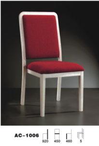 Aluminium Classical Style Hotel Banquet Chair (AC-1006)