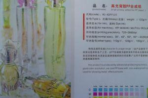 High Glossy Adhesive PP Paper (HG-ADPP120)