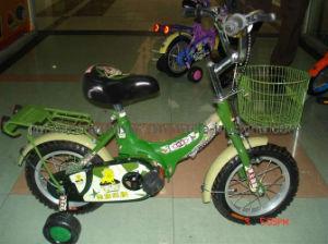 Kids Bike (JH-BMX-E016)