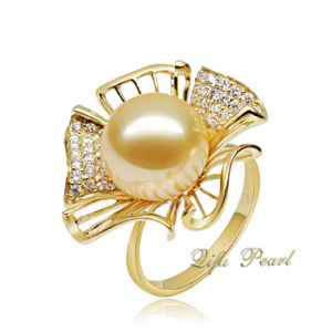 18k Flower Charming Southsea Pearl Ring (HR110552)
