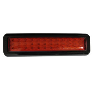 LED Stop Lamps (BL-204RM)