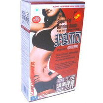Super Fat Burn Slim Reduce Herbal Weight Loss Diet Slim Caps pictures & photos