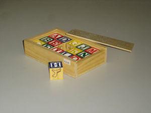 Wooden Toys - Alphabet Block Box (ZYYB-0573)