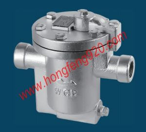 Inverted Bucket Steam Traps (ESH8N & ESH21)