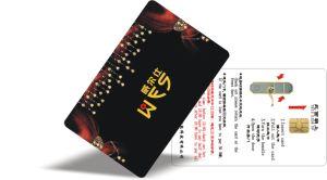 Contact IC Card (LBD-C-025)