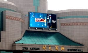 Outdoor P10 Digital LED Sign pictures & photos