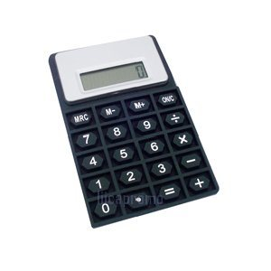 Silicone Waterproof Calculator (LP1040)