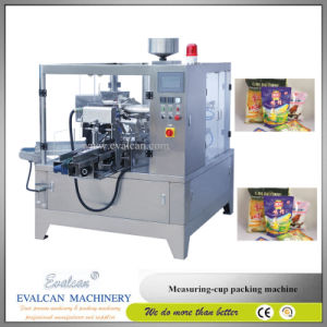 Automatic Bean Bag Filling and Sealing Packing Machine pictures & photos